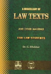 law texts گودرز افتخار گنج دانش