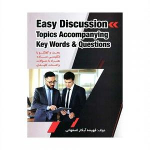 easy discussion topics accompanying key words and qusestions