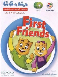 دی وی دی first friends میشا و کوشا