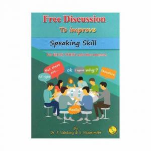 free discussion to improve speaking skill