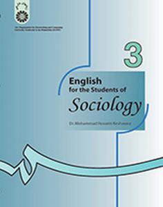 انگلیسی برای دانشجویان رشته جامعه شناسی دکتر محمد حسین کشاورز انتشارات سمت