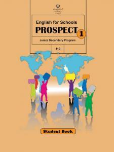 خرید کتاب درسی انگلیسی هفتم