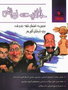 خلاقیت نمایشی نشر اتود