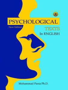 متون روانشناسی به زبان انگلیسی محمد پارسا بعثت