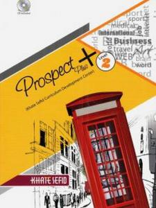 زبان انگلیسی prospect plus هشتم خط سفید