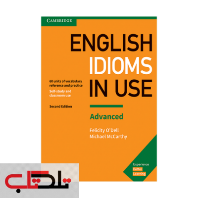 english idioms in use advanced second edition