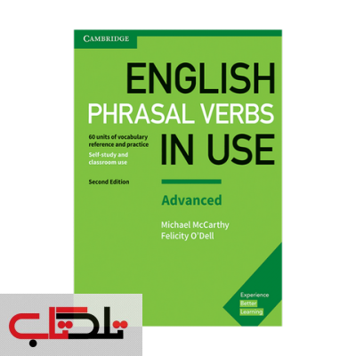 english phrasal verbs in use advanced second edition