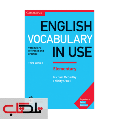 english vocabulary in use elementary third edition