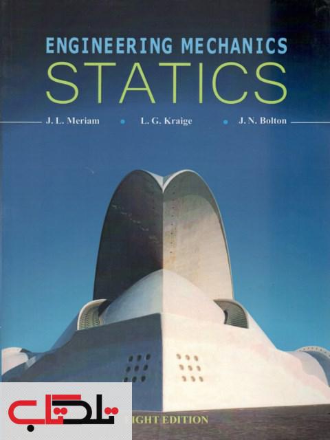 ENGINEEING MECHANICS STATICS