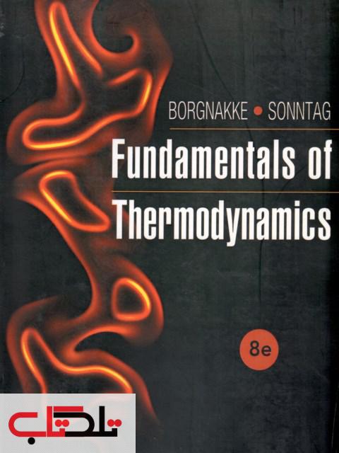 Fundamentals Thermodynamics