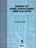 طراحی سازه های فولادی به روش تنش مجاز و حدی و LRFD