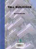 ساختمان های بلند طاحونی
