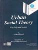 نظریه اجتماعی شهری مایکل باندز